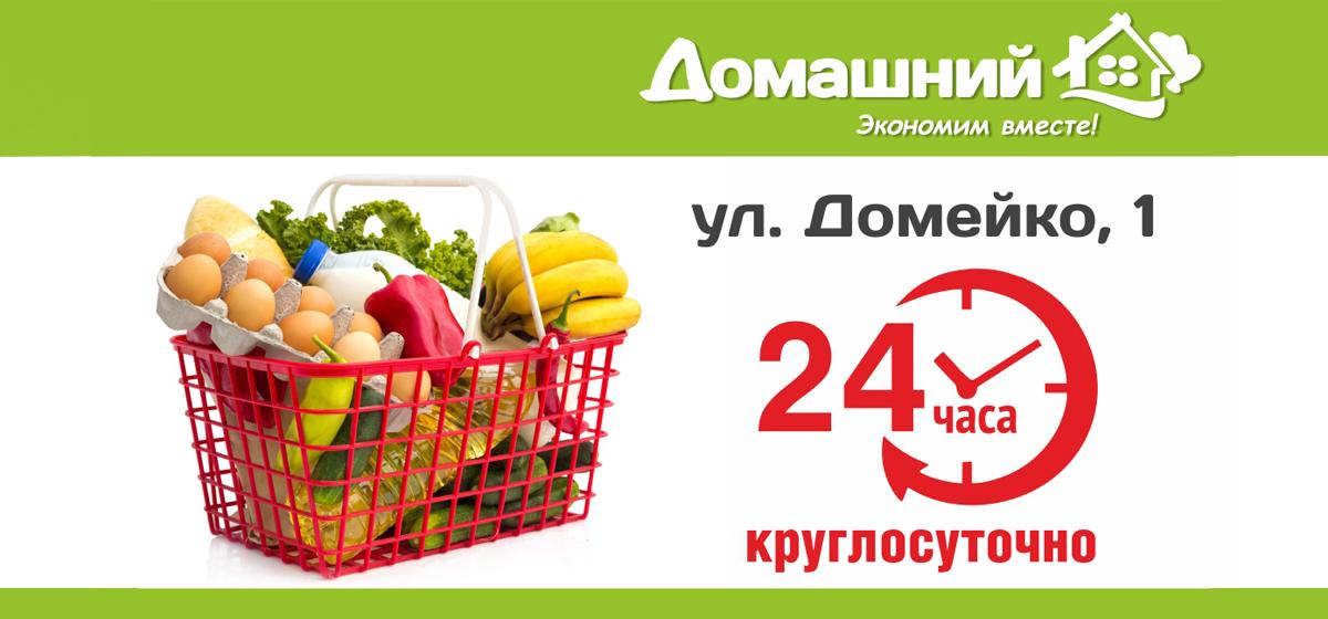 В Боровках появился круглосуточный магазин*