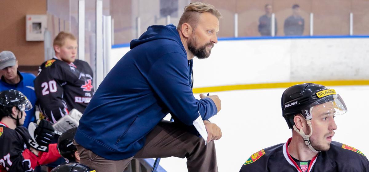 Главный тренер ХК «Барановичи» предлагает в Экстралиге «Б» разыгрывать плей-офф