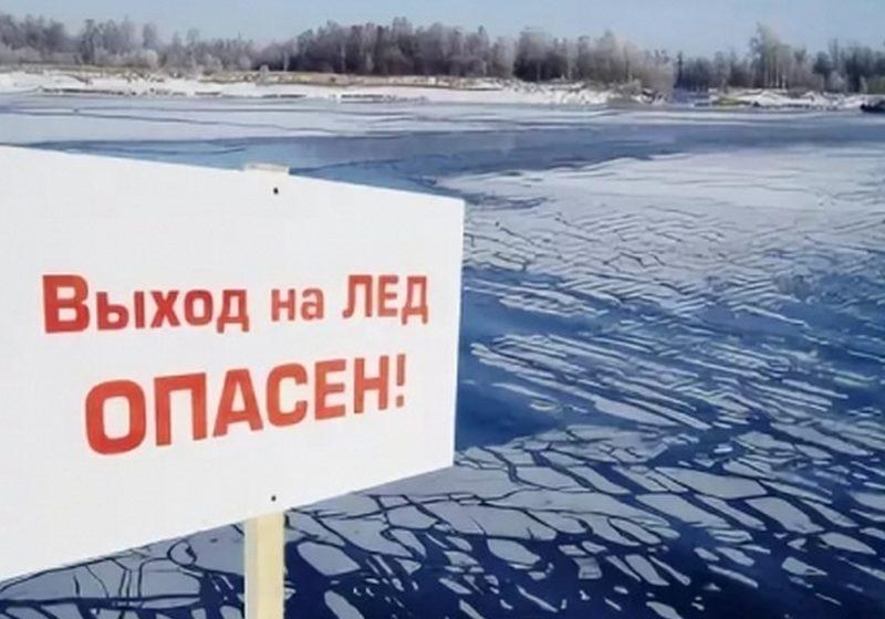 Трое рыбаков провалились под лед в Копыльском районе