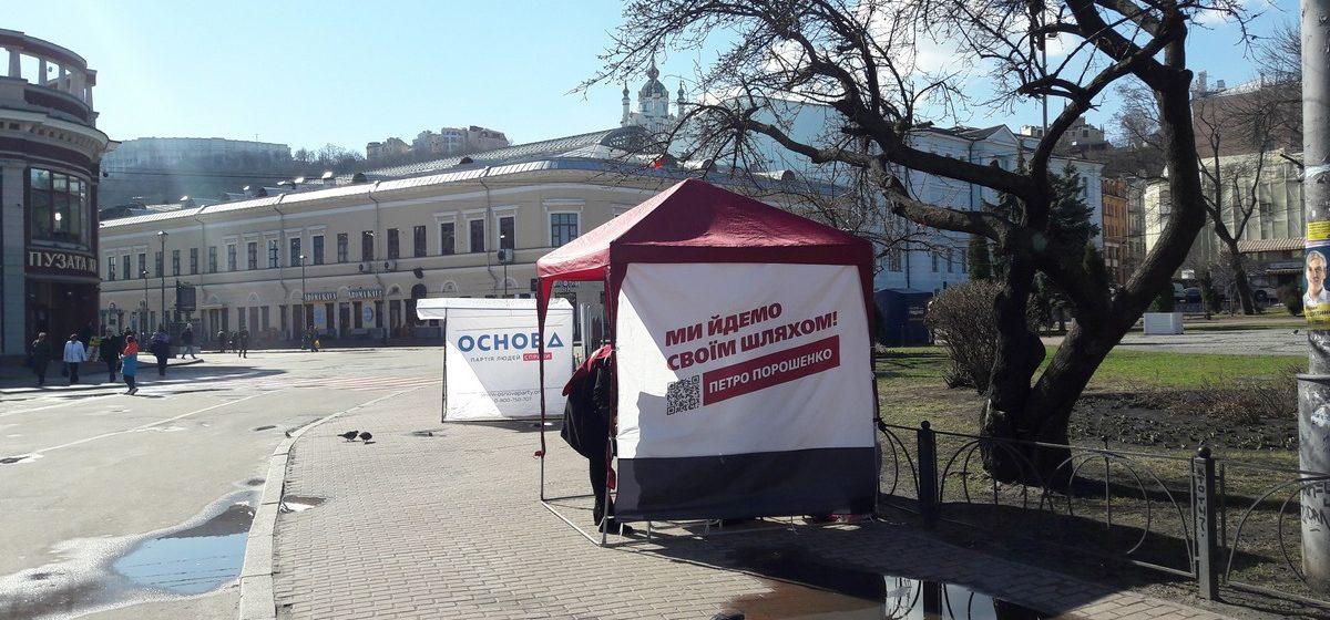 В штабе Зеленского рассказали, какими будут отношения с Беларусью, если он победит