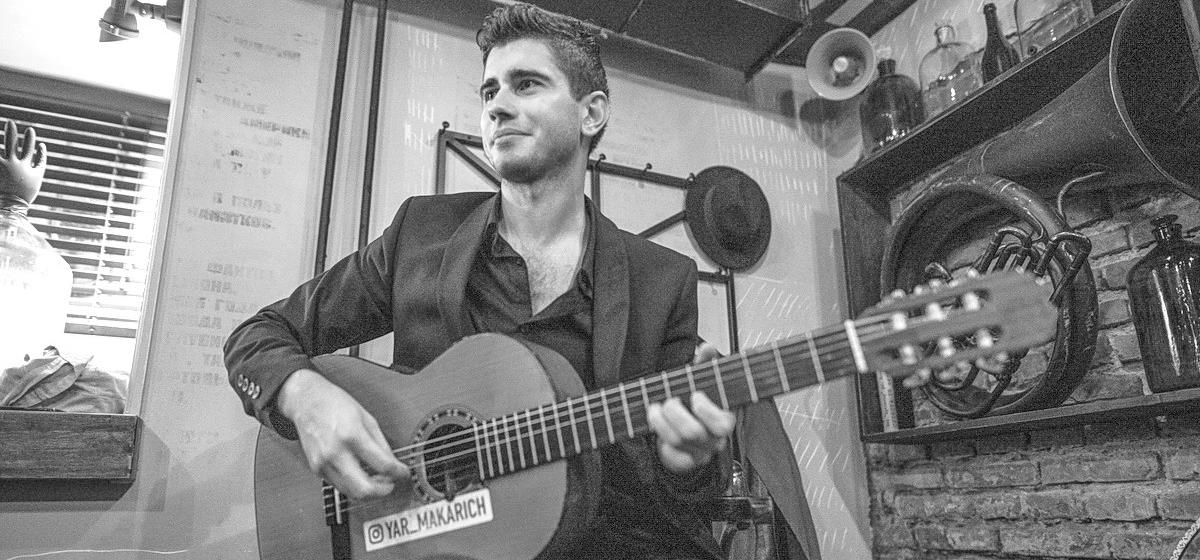 Барокко, классика, фламенко, танго и джаз в один вечер – в Барановичах выступит гитарист-виртуоз Ярослав Макарич