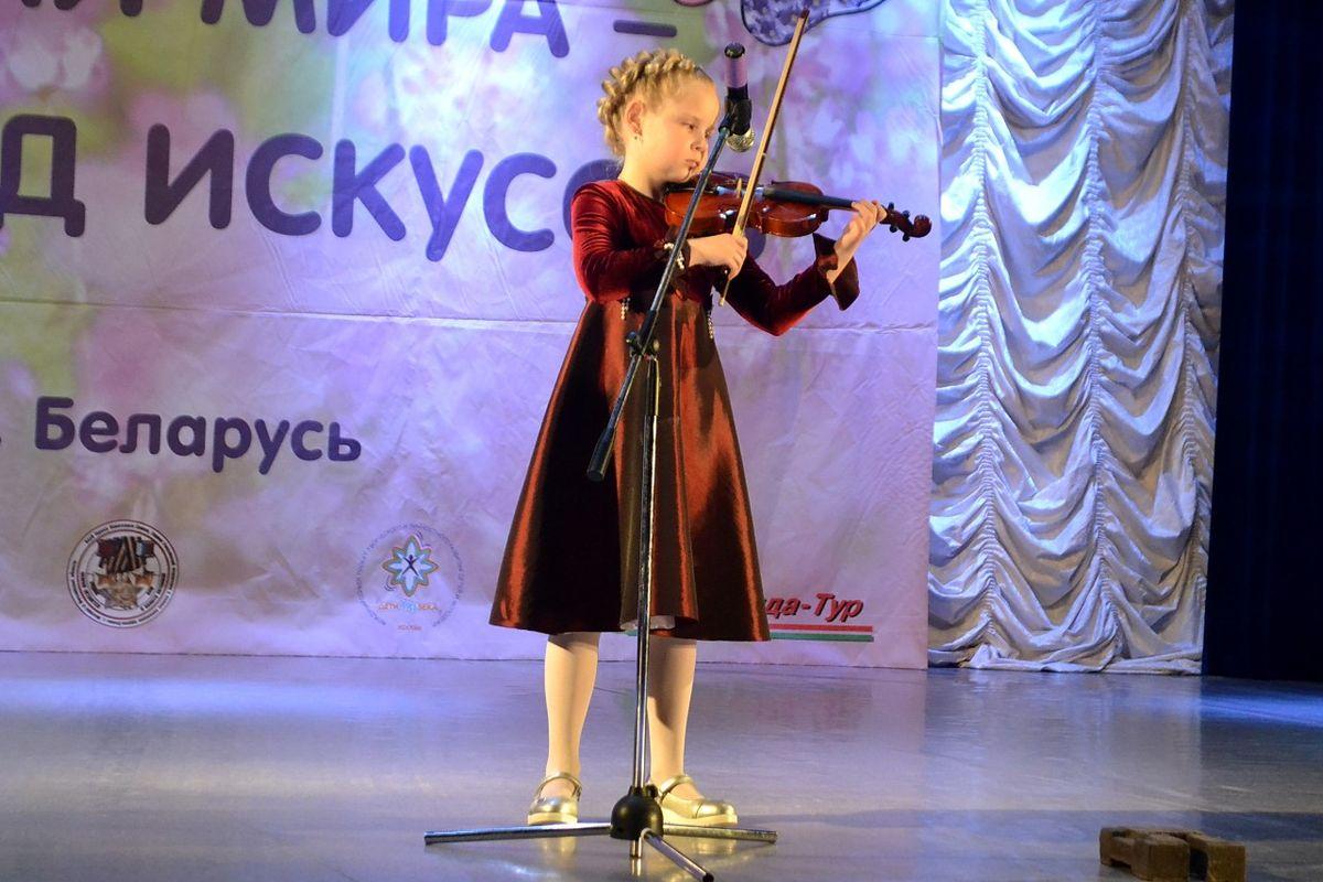 ДМШИ №2, Барановичи