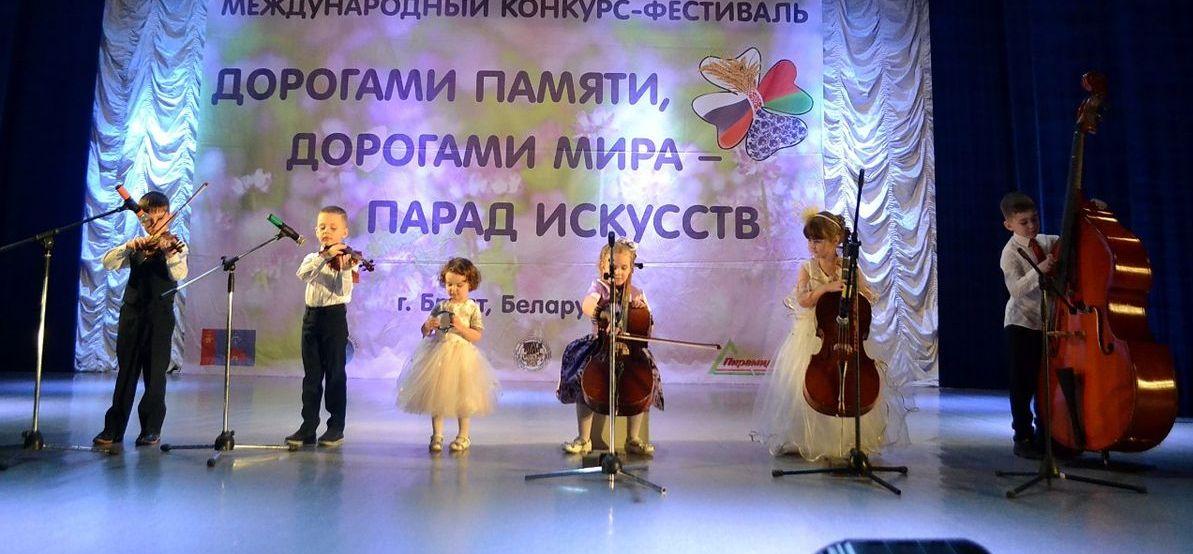 Юные музыканты и вокалисты из Барановичей стали лауреатами международного конкурса