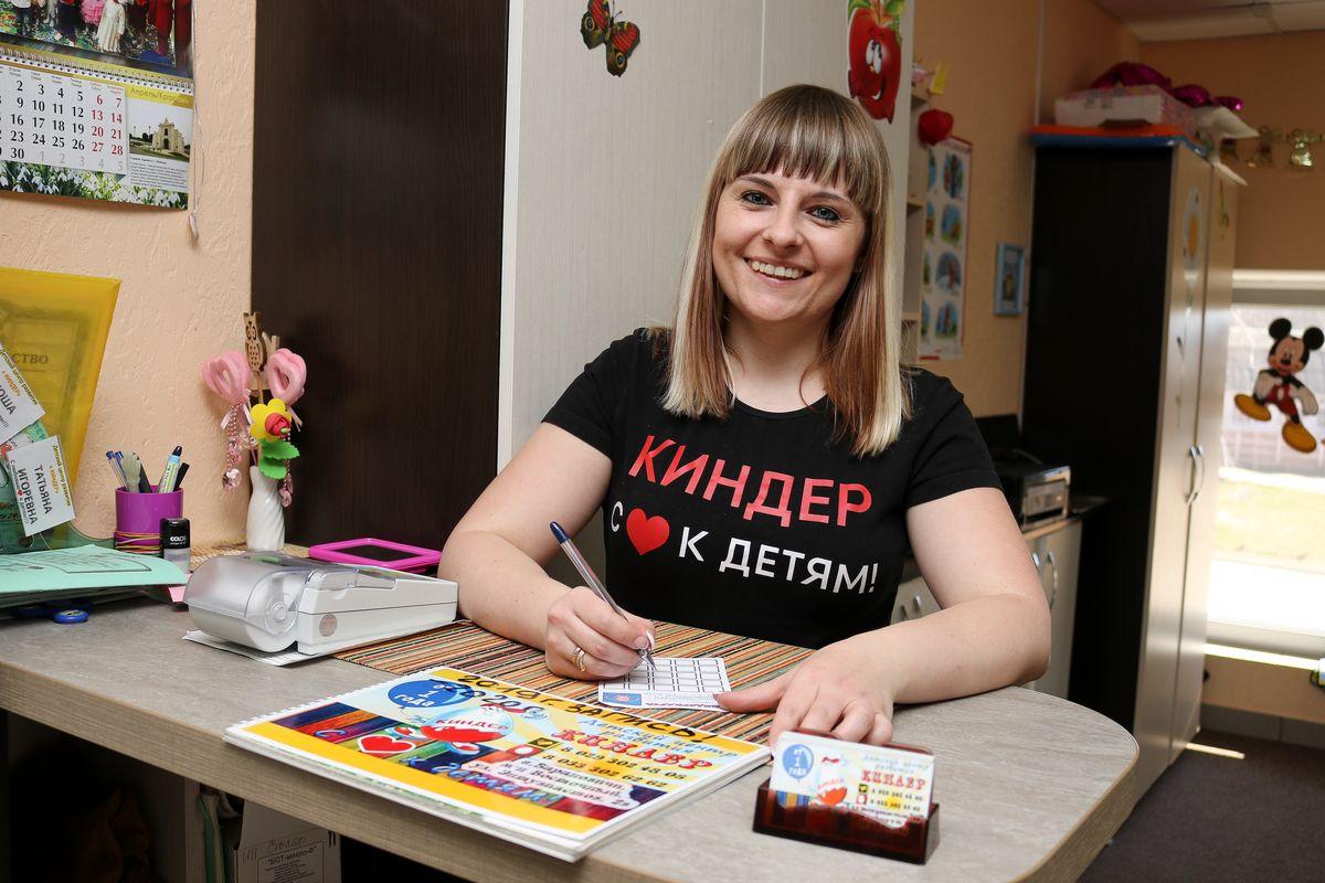 Екатерина Столяр, руководитель центра детского развития «Киндер». Фото: Александр ЧЕРНЫЙ