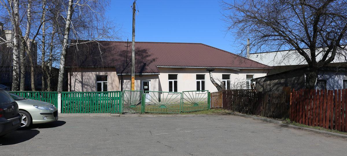 Здание бывшего районного методического центра в Барановичах выставили на аукцион