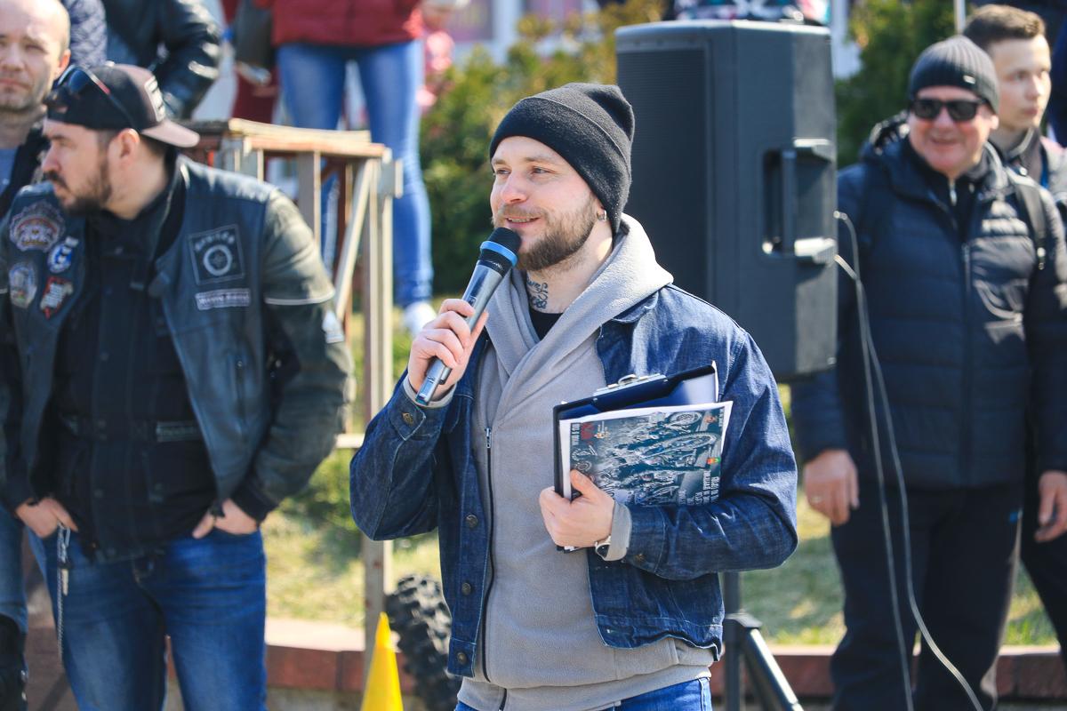 Ведущий мероприятия Андрей Тяпин. Фото: Александр ЧЕРНЫЙ