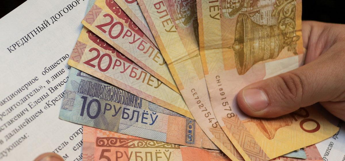 На какую сумму можно взять кредит в банке на среднюю зарплату в Барановичах и сколько потом придется переплатить