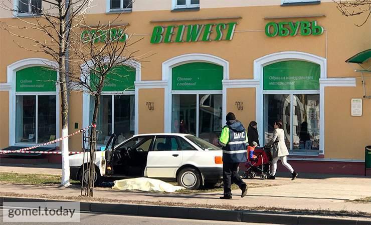 Две смерти в Гомеле. Мужчине стало плохо за рулем, он выехал на тротуар и насмерть сбил женщину (фотофакт)