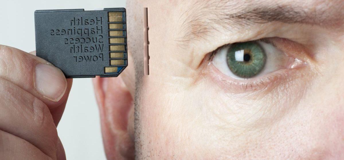 Назван продукт, помогающий сохранить ясную память до глубокой старости