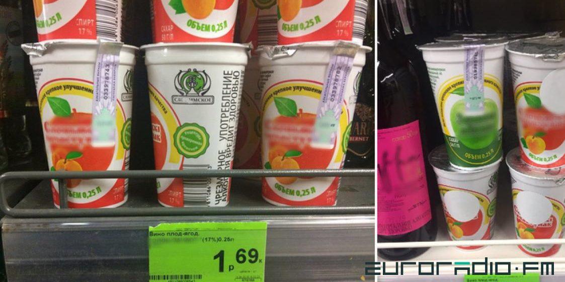 Как в 90-е: Слонимский завод разливает «плодово-выгодное» вино в пластик