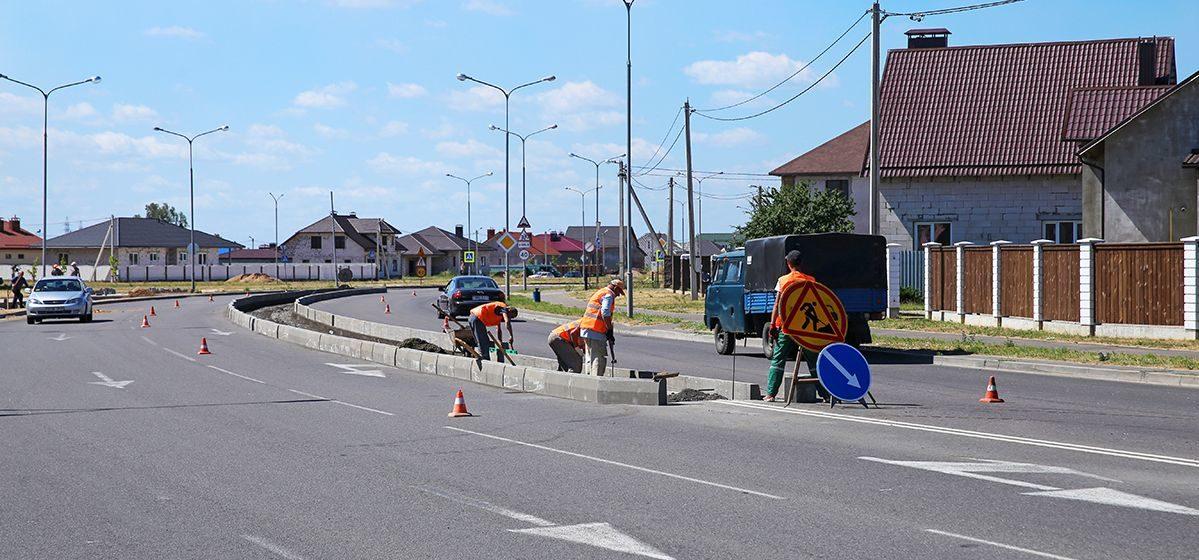 На несколько дней перекроют участок улицы Чернышевского в Барановичах
