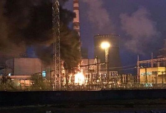 В Украине произошел пожар на АЭС (видео)