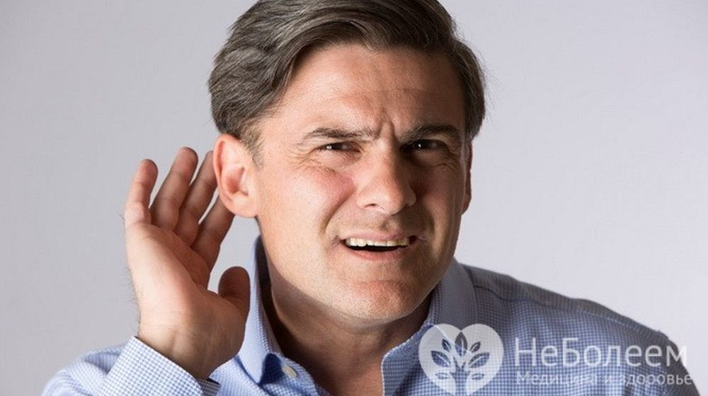 Семь основных причин снижения слуха