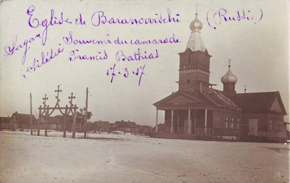 Драўляны храм Смаленскай Божай Маці ў Баранавічах, пабудаваны ў 1908 годзе
