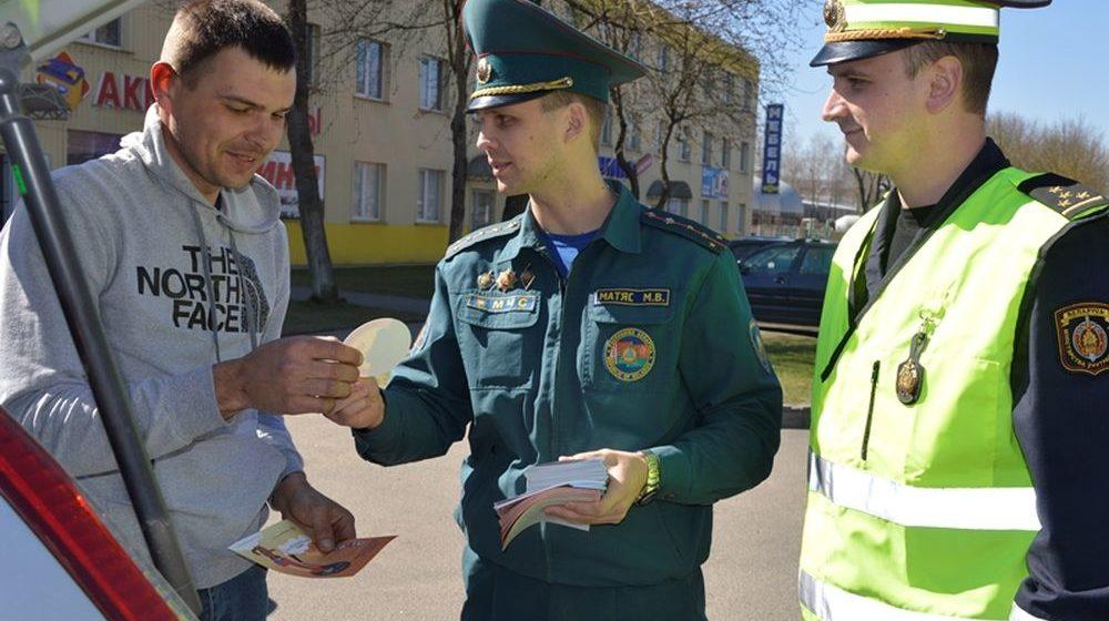 Сотрудники МЧС и ГАИ в Барановичах провели среди водителей совместную акцию «Звони 101, 112, 102, если в дороге случилась беда»