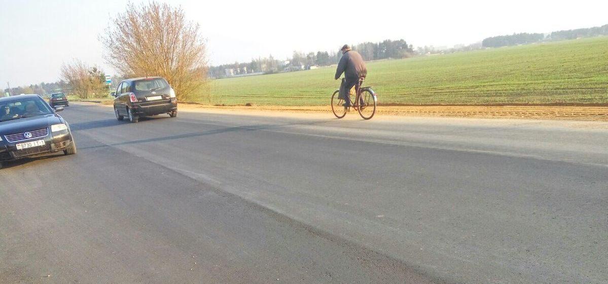Заасфальтировали участок дороги от Барановичей до кладбища «Русино». Когда отремонтируют остальную часть автодороги ?
