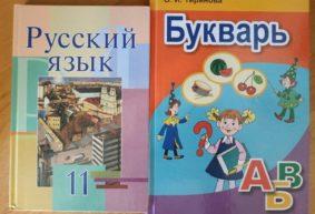 Тест. «Секспросвет или секс просвет»? Как хорошо вы знаете русский язык?
