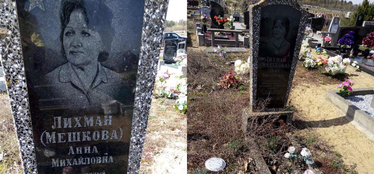 В каком состоянии находится могила заслуженного работника культуры БССР, основательницы барановичских «Лялек». Фотофакт