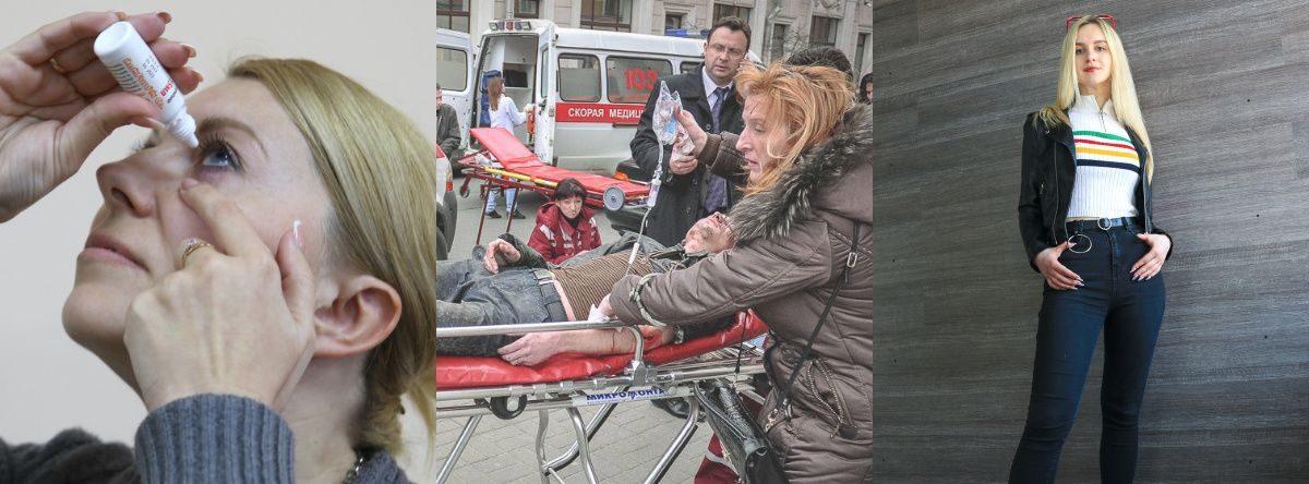 Новости сегодня: Чем опасен конъюнктивит, восьмая годовщина теракта на станции Минского метро и три любимых наряда от архитектора