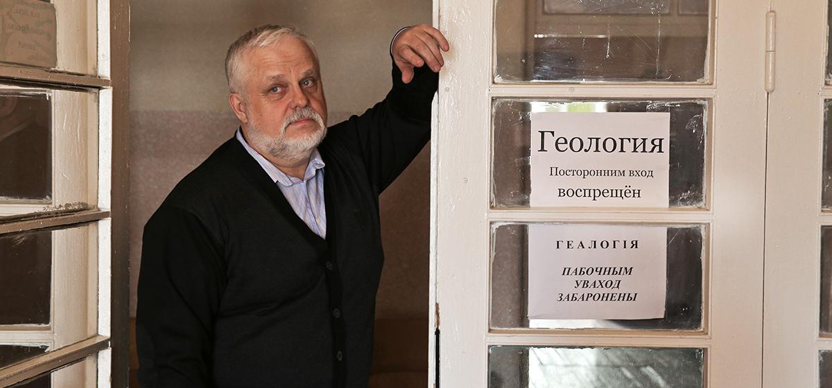 «Думал, буду искать что-нибудь в Сибири». Гидрогеолог из Барановичей рассказал о своей профессии