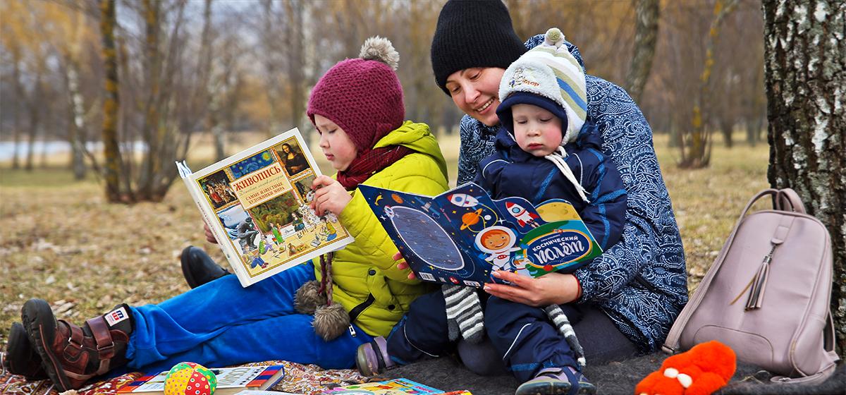 Какие книги сейчас читают дети в Барановичах. Отзывы родителей и книжных магазинов