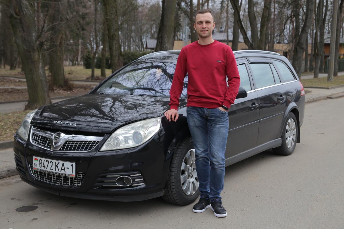 Максим Майсюк – владелец автомобиля Opel Vectra С 2006 года выпуска. Фото: Евгений ТИХАНОВИЧ