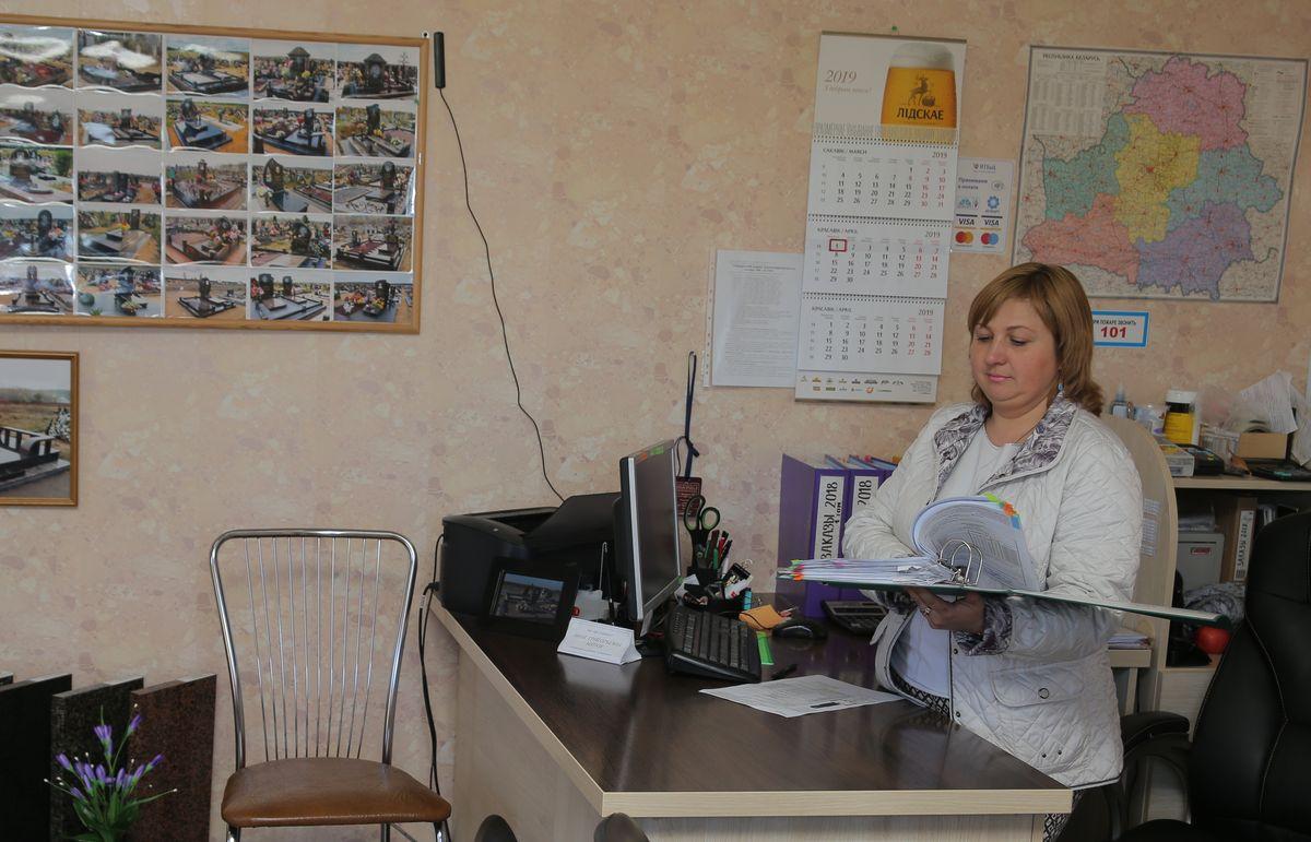 Анна Матюх, специалист по работе с клиентами ЗАО «Белакта». Фото: Евгений ТИХАНОВИЧ