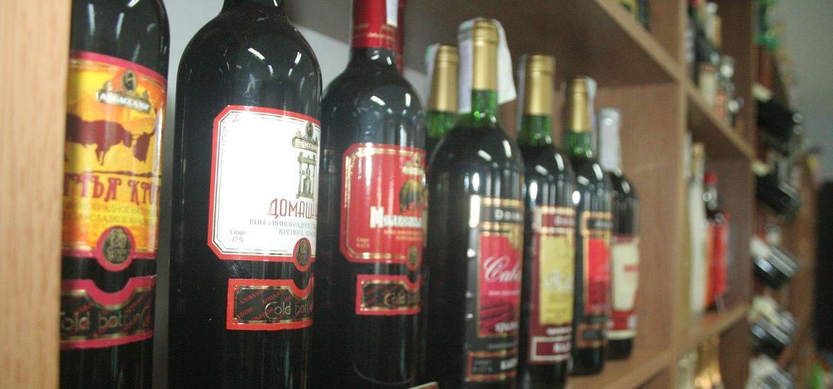 В день здоровья в Барановичах полдня не будут продавать алкоголь