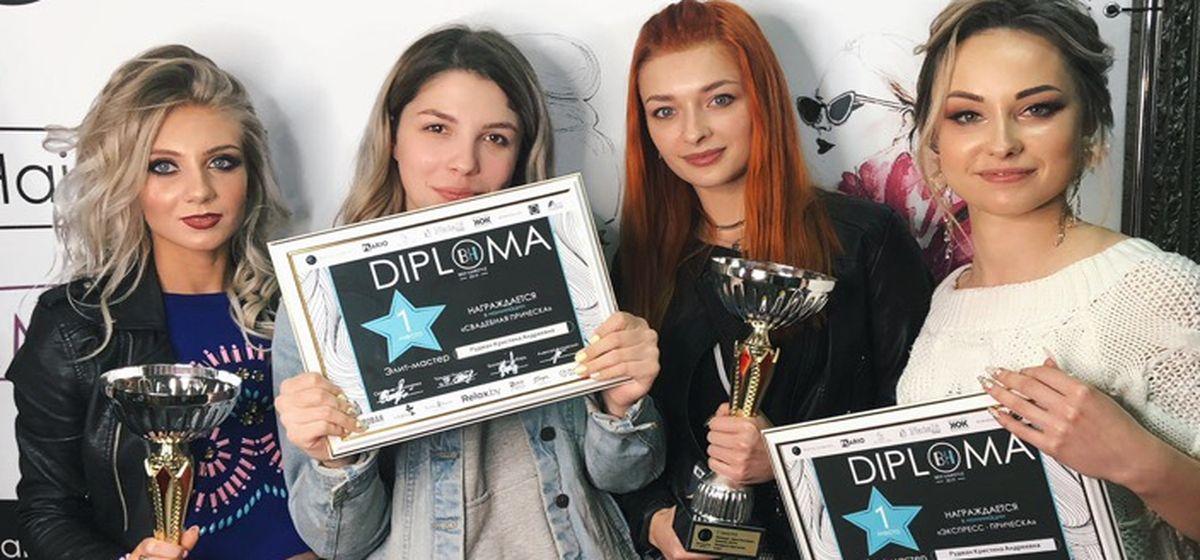 Учащаяся Барановичского колледжа сферы обслуживания вернулась с победой с республиканского конкурса по прическам