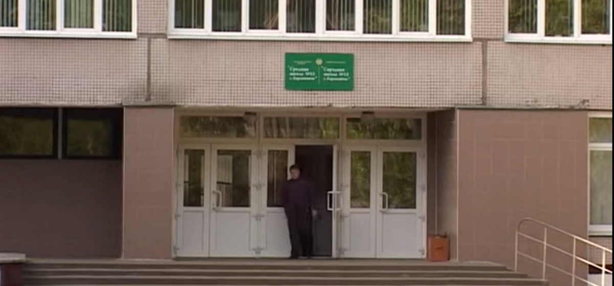 В новом учебном году в белорусских школах могут появиться охранники
