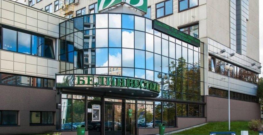 «Не более 500 рублей в сутки». «Белинвестбанк» ограничит выдачу наличных в своих банкоматах