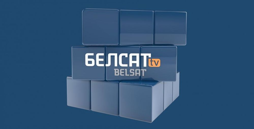 В офисе телеканала «Белсат» в Минске милиция проводит обыск