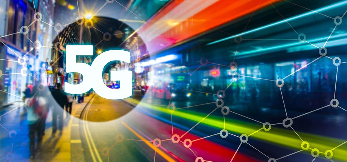 Объясняем доступно. Что такое 5G и когда оно будет доступно жителям Беларуси