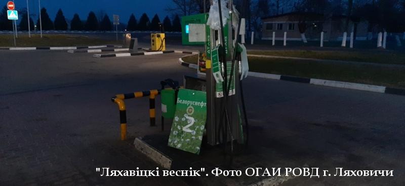 Фото: ОГАИ РОВД г. Ляховичи