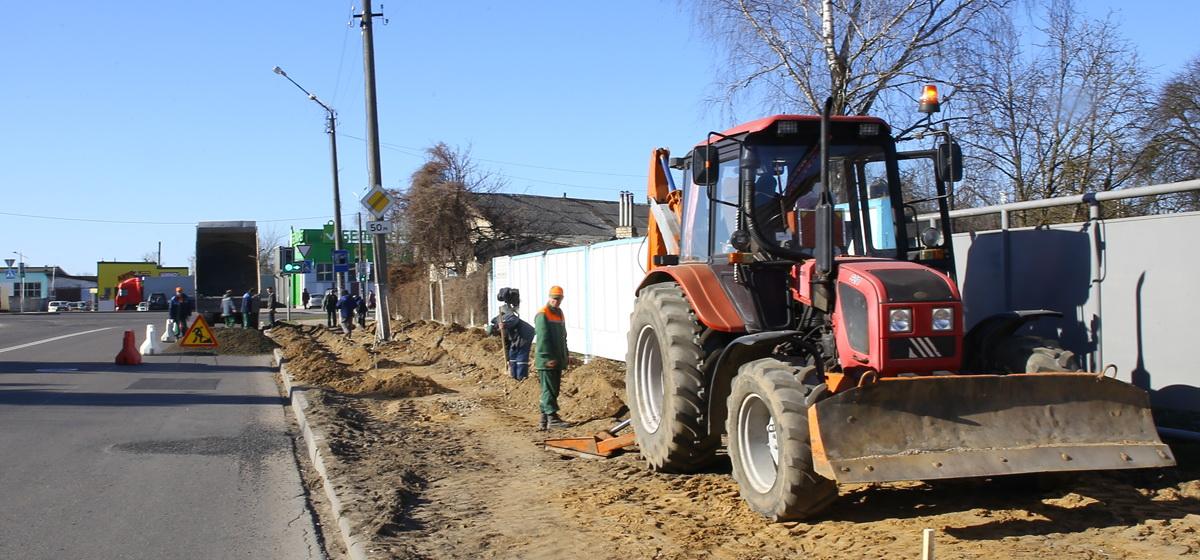 Началось благоустройство тротуара на улице Циолковского в Барановичах