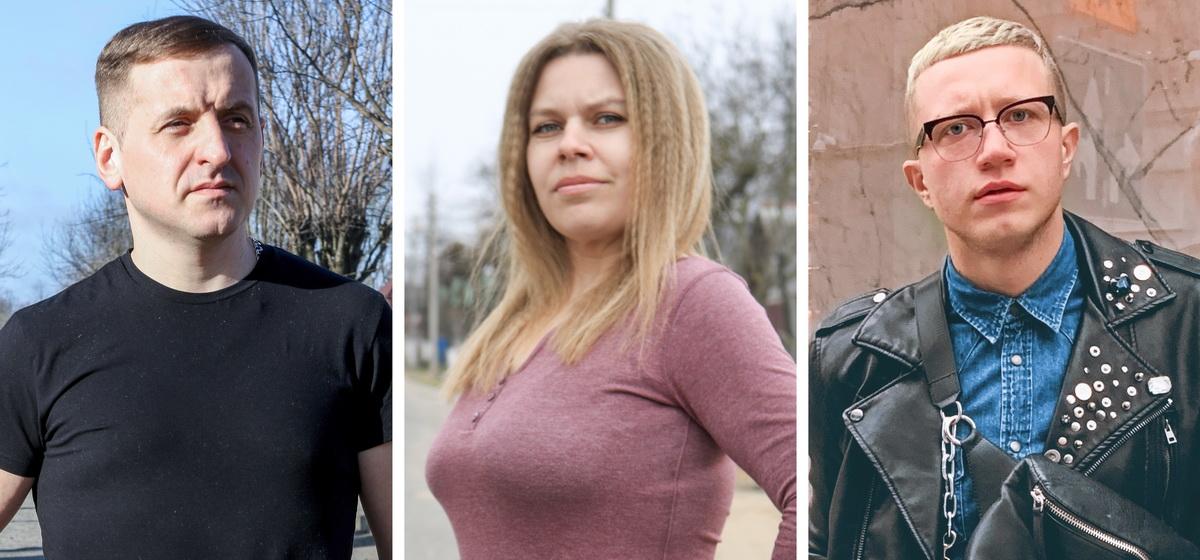Николай Юреня, Екатерина Лазарь, Евгений Бычковский.