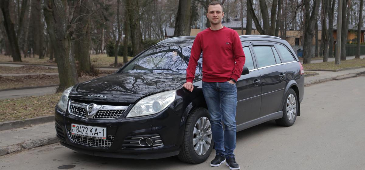 Ездил – знаю. Opel Vectra С: Семейный авто для дальних поездок