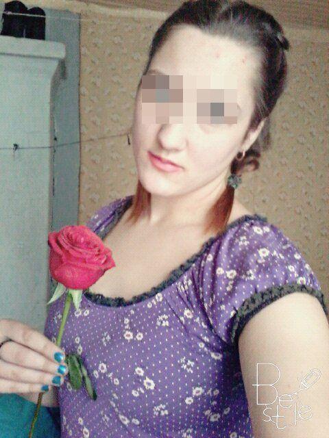 Кристина, фото из соцсетей.