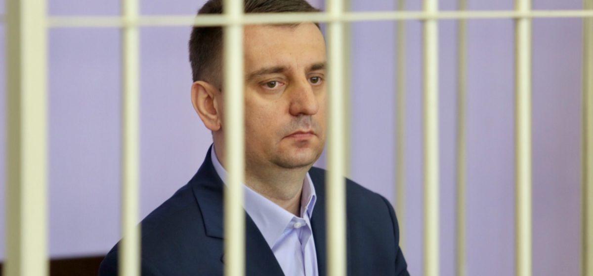 На коррупции «заработал» 3,5 тысячи долларов. В Минске начали судить бывшего зампредседателя Барановичского райисполкома