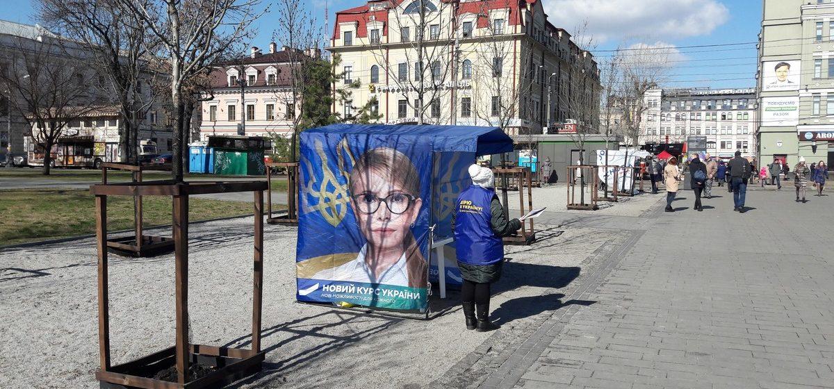 ЦИК Украины официально объявил о втором туре. Зеленский увеличил отрыв до 14%