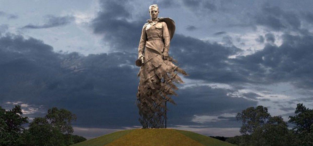 Беларусь выделит деньги на создание в России самого грандиозного памятника советскому солдату в Европе