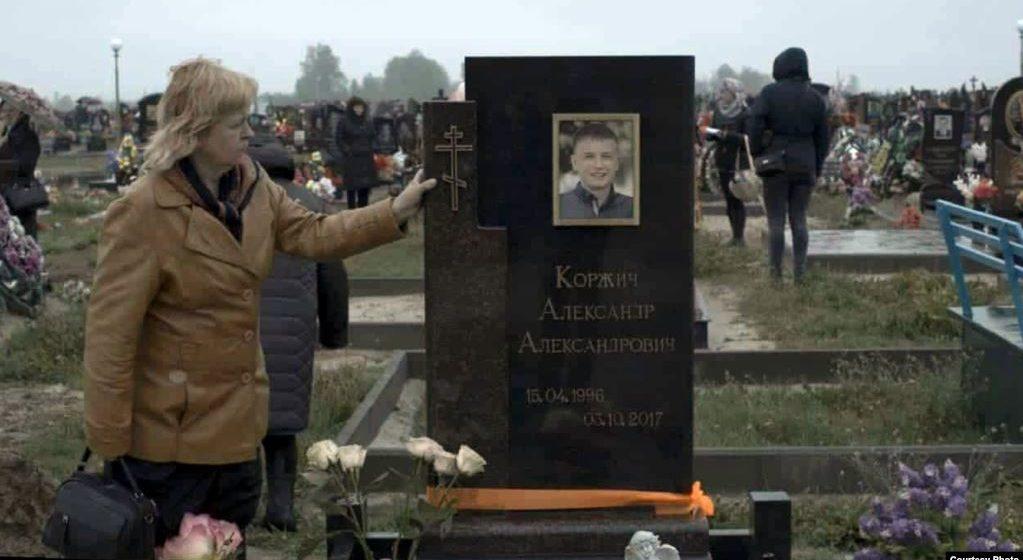 Минобороны установило памятник на могиле погибшего солдата Коржича. Как он выглядит