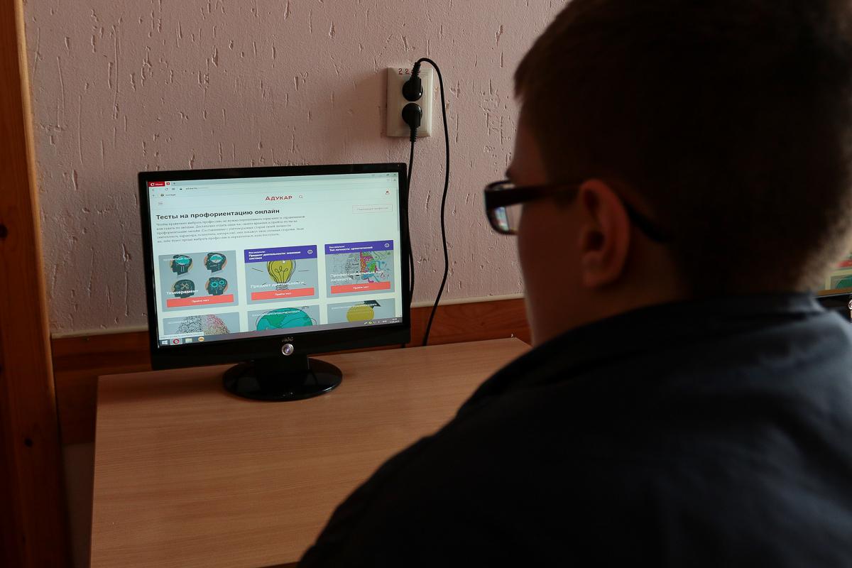 Тесты на профориентацию. Фото: Александр ЧЕРНЫЙ