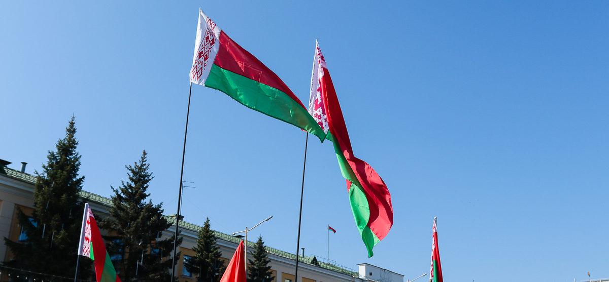 Расписание мероприятий на День Государственной символики в Барановичах и график объезда автобусов