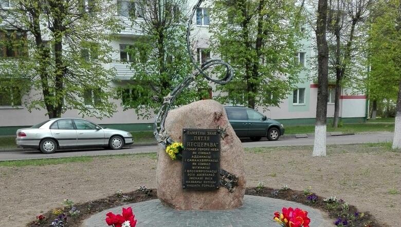 Памятный знак «Петля Нестерова» открыли в Барановичах