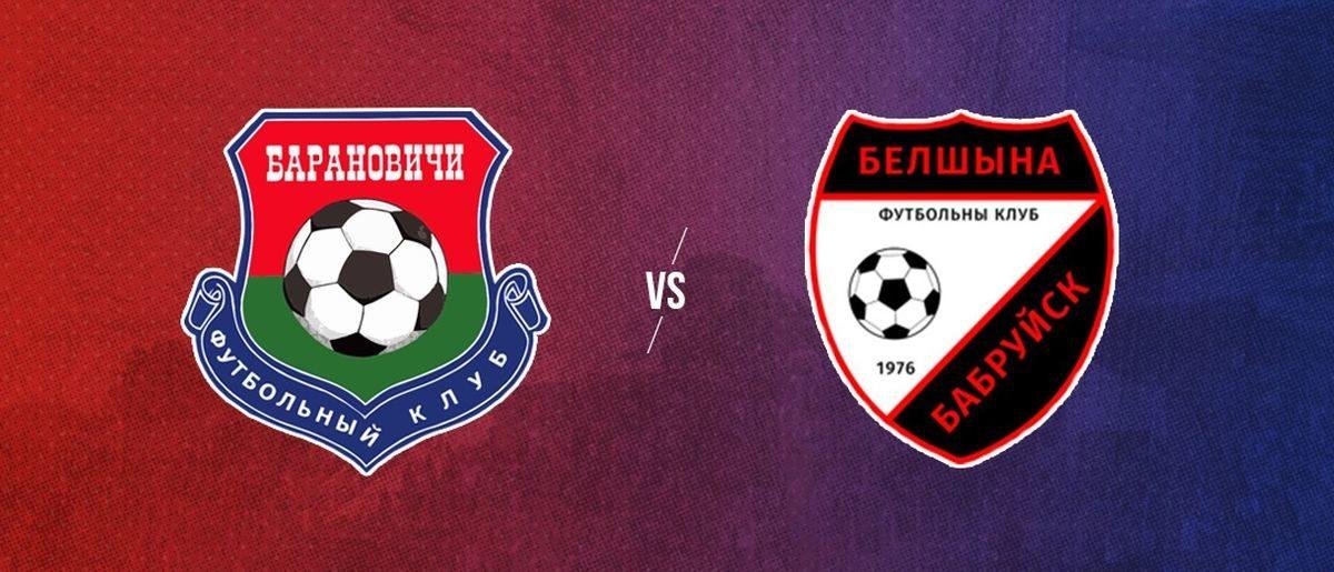 ФК «Барановичи» обещает для фанатов много сюрпризов во время первого домашнего матча