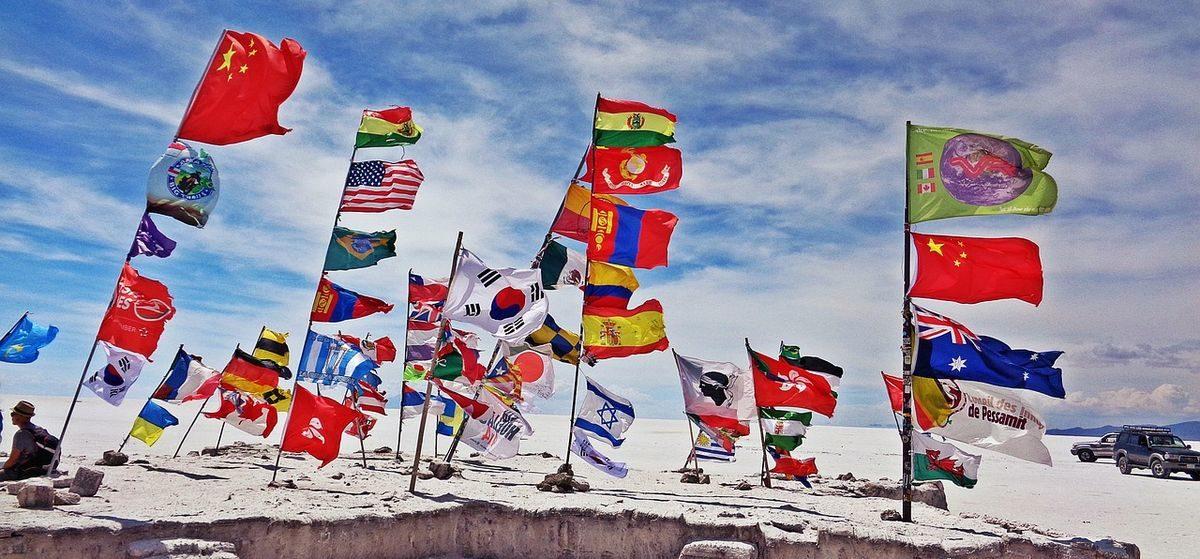 Тест. Угадайте страну по флагу