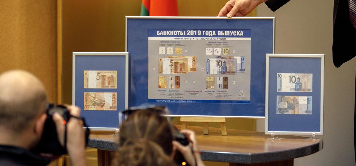 С 20 мая в Беларуси появились новые банкноты. Как они выглядят и что будет со старыми