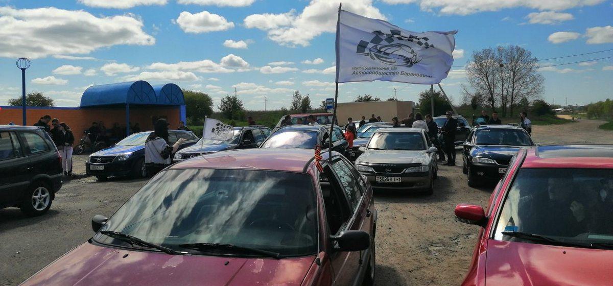Из-за коронавируса в Барановичах отменили традиционный автопробег к 9 Мая