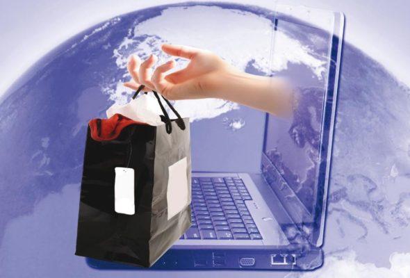 Интернет-доставка вещей